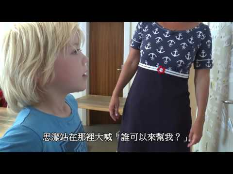 善意溝通營造的校園和平文化,5集之3 - Culture of Peace in School with NVC Film 3 of 5