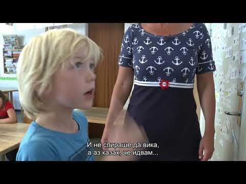 Филм 3 от 5 - Култура на мира в училище с ННК - Поемане на отговорност за собствените си чувства