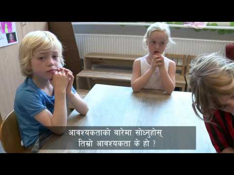 अहिंसात्मक सञ्चार मार्फत विद्यालयमा शान्तिको सँस्कृति फिल्म २ – द्वन्द देखि सम्बन्धसम्म र चार तत्व