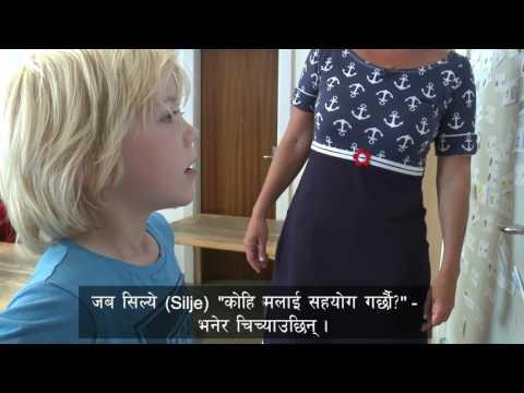 अहिंसात्मक सञ्चार मार्फत विद्यालयमा शान्तिको सँस्कृति फिल्म ३- आफ्नो अनुभूतिको जिम्मेवारी आफैले लिने