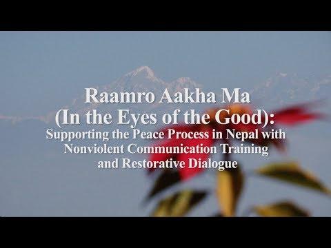 Raamro Aakha Ma - In the Eyes of the Good (english)