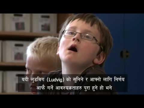 अहिंसात्मक सञ्चार मार्फत विद्यालयमा शान्तिको सँस्कृति फिल्म ४- अरुको लागि समानुभुती, अरुलाई बुझ्दा