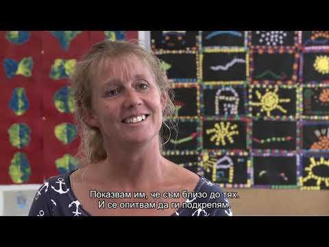 Филм 1 от 5: Култура на мира в училище с ННК - Всяко действие е резултат от потребност