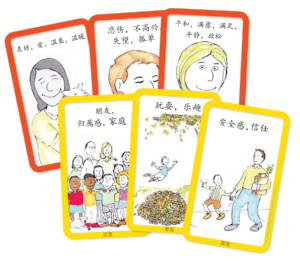 Free Feeling and needs cards Chinese