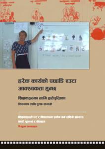 Free Nonviolent Communication Teachers' Handbook Nepali